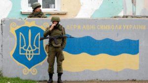 Mauerbau in Kiew
